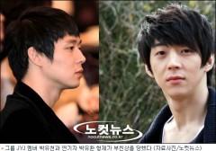20120316_yoochun_yoohwan