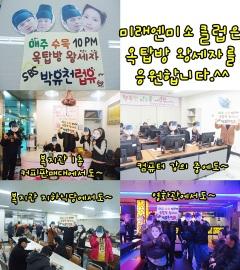 20120417_yoochun_donation-1
