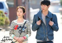 han_ji_min_park_yoochun_rooftop_prince_set_120407_2