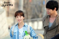 rooftop-prince-ep7-1