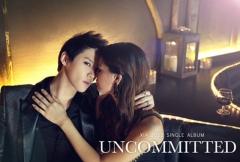 Junsu-Uncommitted1