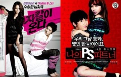40191-kim-jae-joong-ji-sung-competing-in-movies