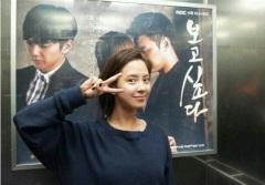 jihyo-yc-missing-you