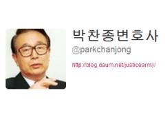 parkchanjong
