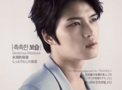 tonymoly-jj-international