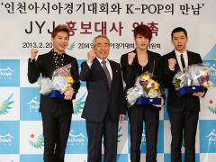 IncheonAG2014_JYJ