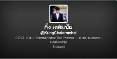 KungChalermchai twitter