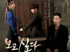i-miss-you-poster3-480x360