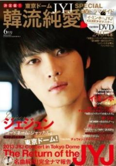 Jaejoong TV Guide Mag