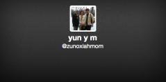 junsu mom twitter