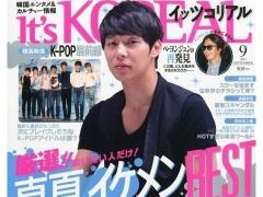 It's KOREAL 2013.09