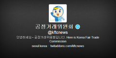 kftcnews-twitter