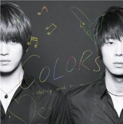 jaechun_colors