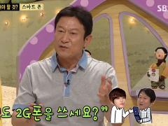 kimeungsoojaejoong SBS Star Junior Show Bungeoppang