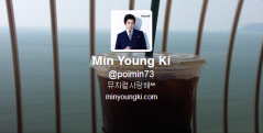 minyoungkitwitter