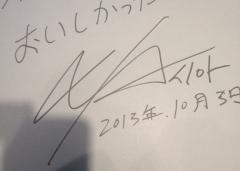 131003junsusign_Kobe Yakiniku Kanteki