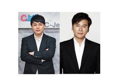 song ji hyo and baek chang joo relationship help