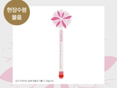 flower official goods