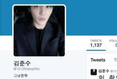 150323 junsu xia twitter