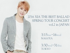 junsu-live-main-2016-ballad-spring-tour - Copy