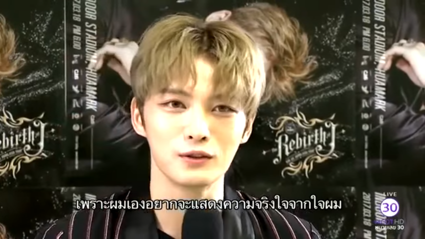 [VIDEO] 170325 Kim Jaejoong's Interview for Nine Entertain Night Live