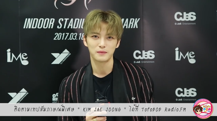 [INFO + VIDEO] 170327 Kim Jaejoong's Interview for Tofu Pop Radio Teaser