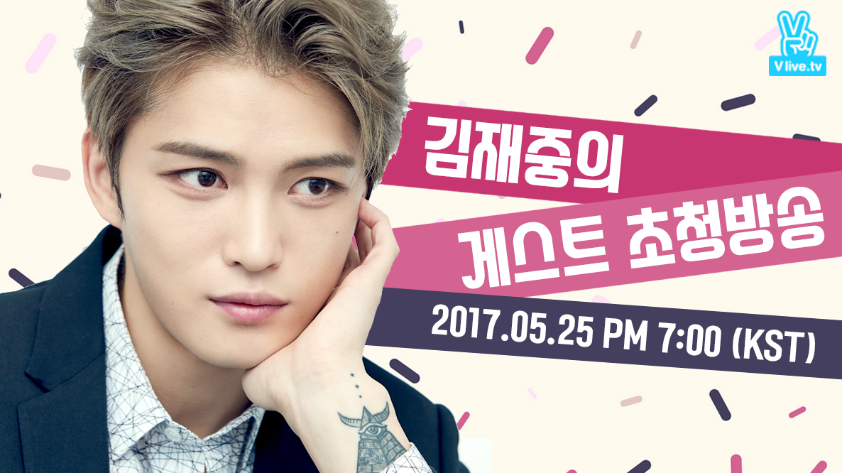 [INFO/SNS] 170524 V-Live Schedule: Kim Jaejoong invites a guest to his V-LIVE on May 25th