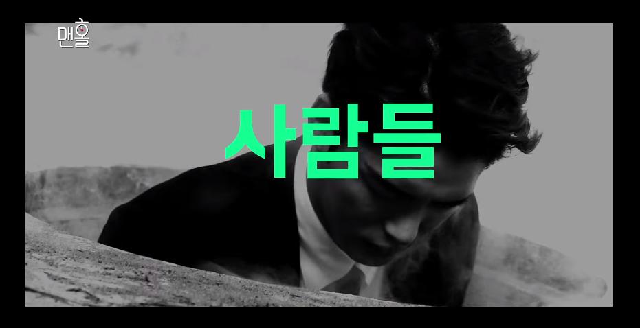 [VIDEO/PICS/SNS] 170726 KBS2 Manhole Drama's 2nd Teaser – Kim Jaejoong