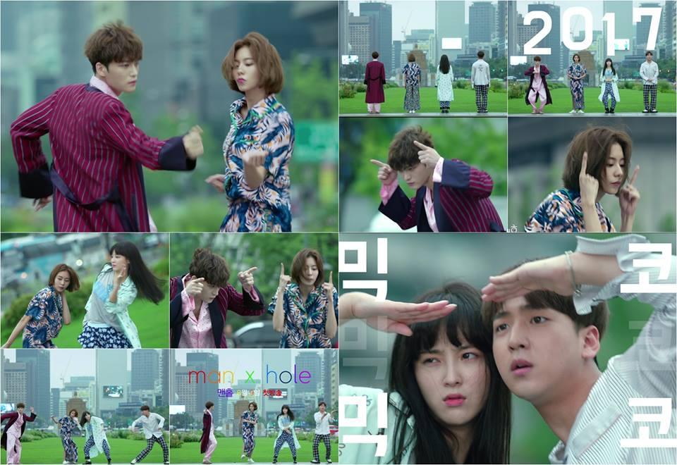 [FACEBOOK] 170723 KBS World Facebook Update: Manhole Drama – Full of weirdos! xD