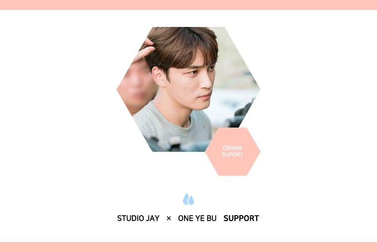 "[FAN SUPPORT] 170726 Fansites ""Studio Jay and Oneyebu"" Support to Kim Jaejoong in Manhole Drama"
