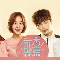 [INFO/ENG SUB] 170810 Stream Links to watch KBS Manhole Drama - Jaejoong, UEE, Baro & Hyesung