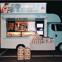 "[PICS] 170912 ManHole Drama's Fansupport by Kim Jaejoong's Fans From ""Jboy & Jaejee"""