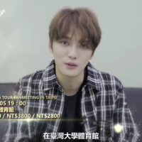 [VIDEO/INFO] 2017 Kim Jaejoong Asia Tour Fanmeeting in Taipei - Seating Map + Ticket Prices + Message