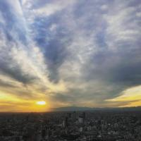 [SNS] 171212 Kim Jaejoong IG & Twitter Updates: Fuji Mountain + The Spiciest Ramen